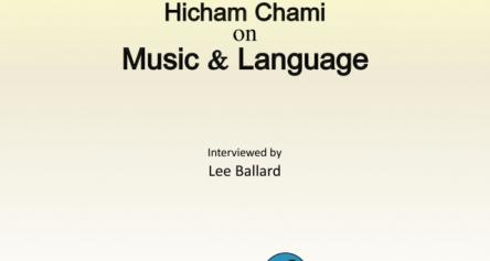 Hicham Chami on Music & Language